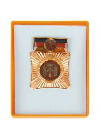 Медаль  армии ГДР,  оригинал